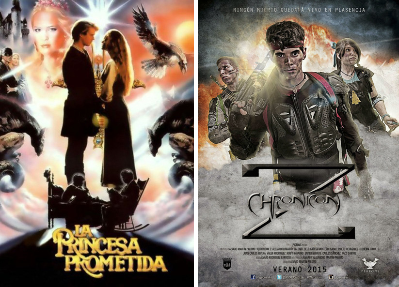 Cine en RetroBadajoz